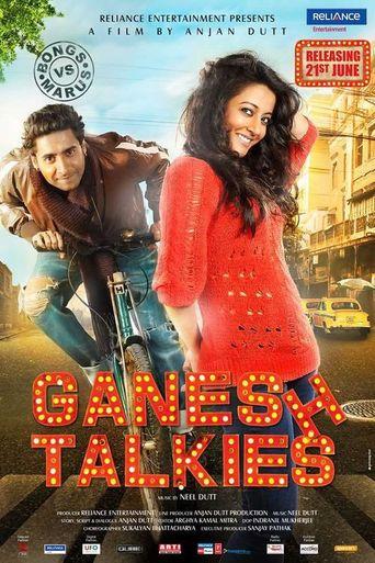 Ganesh Talkies Poster