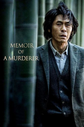 Watch Memoir of a Murderer