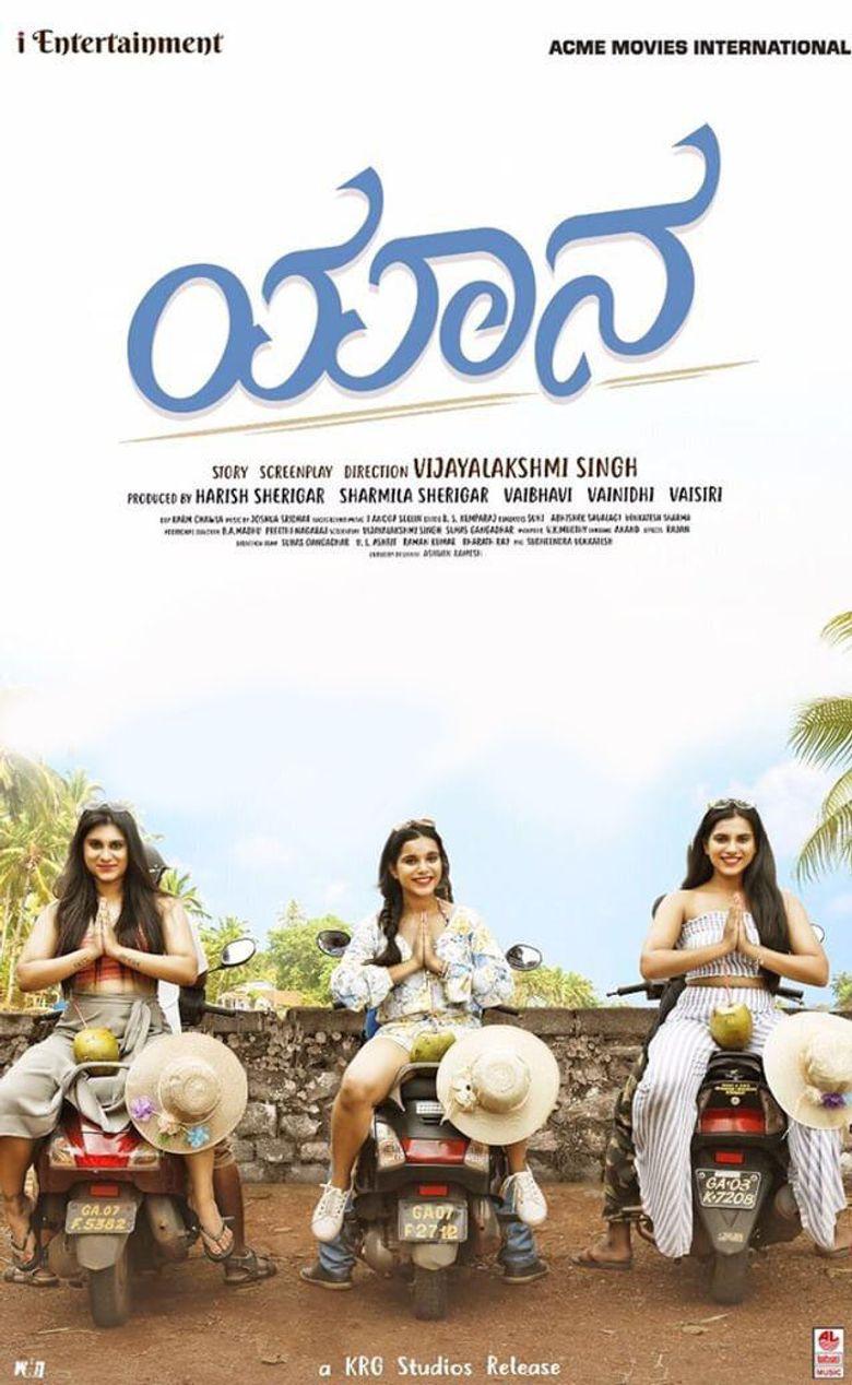 Yaanaa Poster