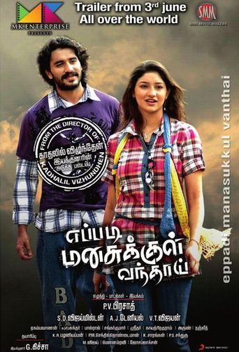 Eppadi Manasukkul Vanthai Poster