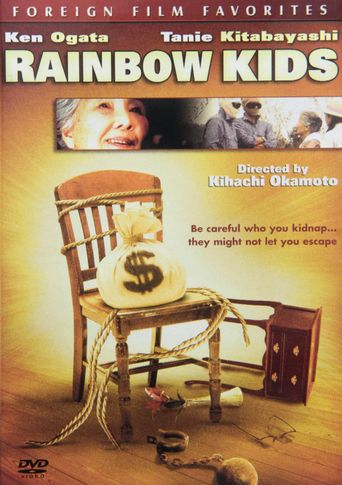 Rainbow Kids Poster