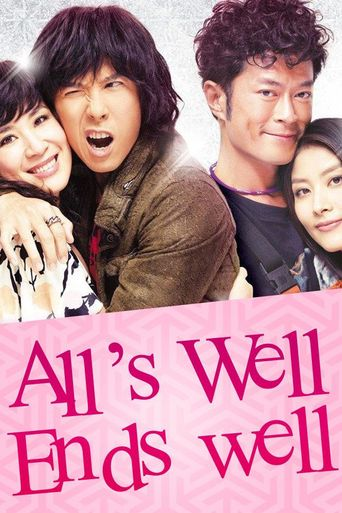 All's Well, Ends Well 2012 Poster