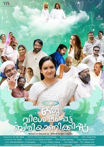 Oru Visheshapetta BiriyaniKissa Poster