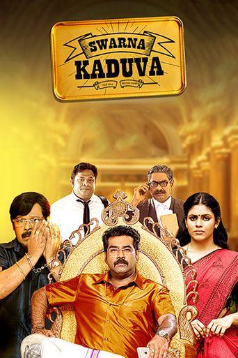 Swarna Kaduva Poster