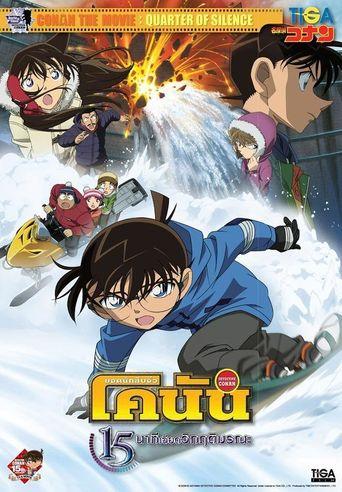 Detective Conan: Quarter of Silence Poster