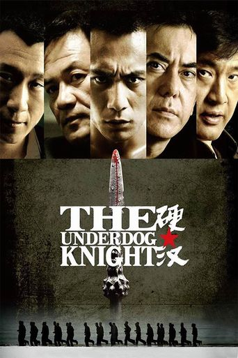 The Underdog Knight Poster