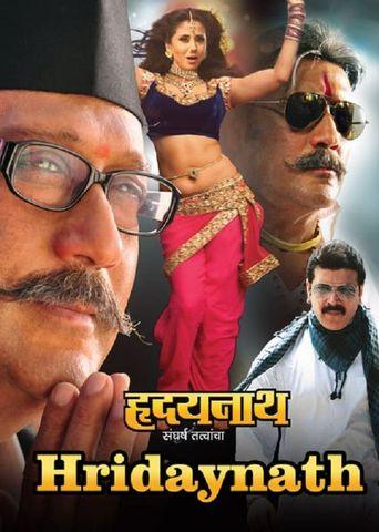 Hridaynath Poster