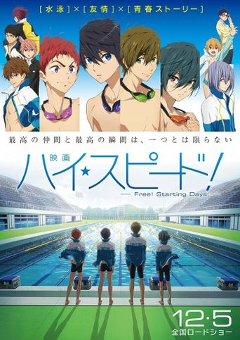 High☆Speed!: Free! Starting Days Poster