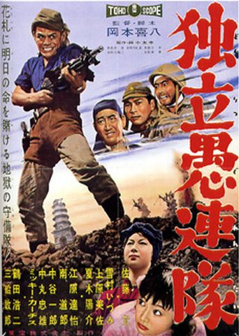 Desperado Outpost Poster