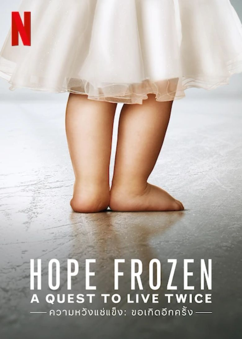 Hope Frozen: A Quest to Live Twice Poster