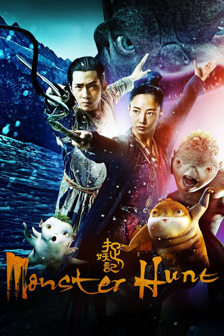 Watch Monster Hunt