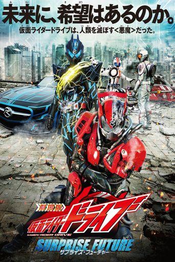 Kamen Rider Drive: Surprise Future Poster