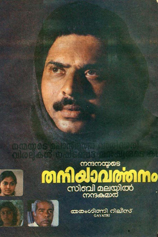Thaniyavarthanam Poster