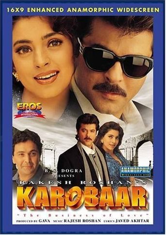 Karobaar: The Business of Love Poster