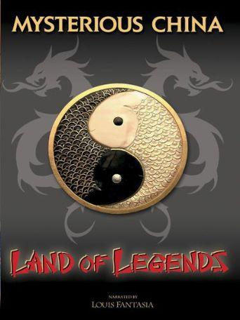 Land of legends Poster