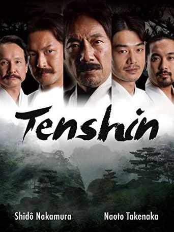 Tenshin Poster