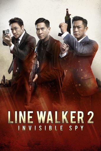 Line Walker 2 Poster