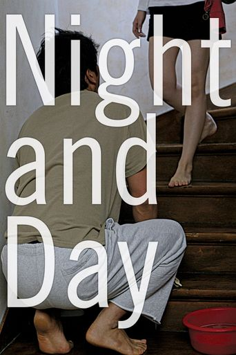 Watch Night and Day