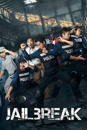 Jailbreak Poster