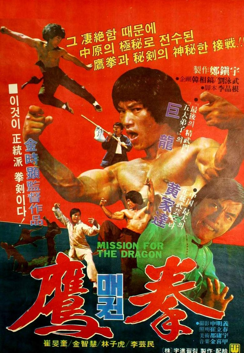 Mission for the Dragon Poster