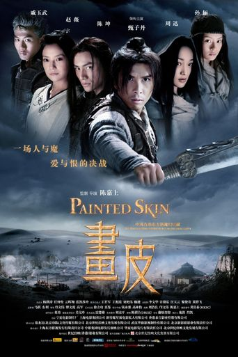 Painted Skin Poster
