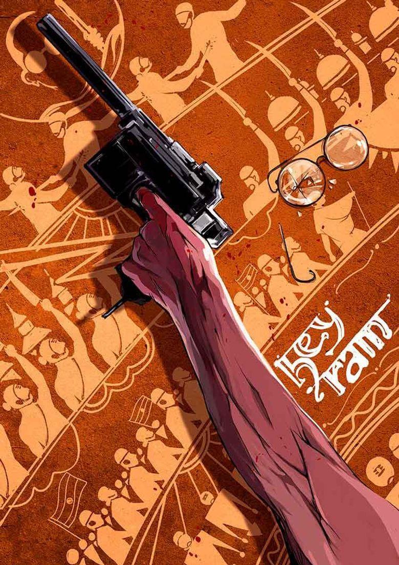 Hey Ram Poster