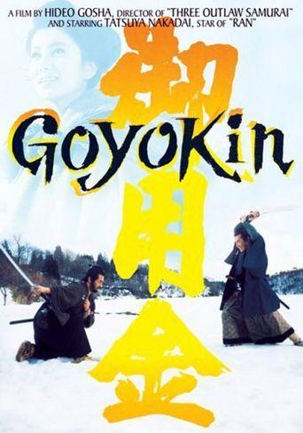 Goyokin Poster