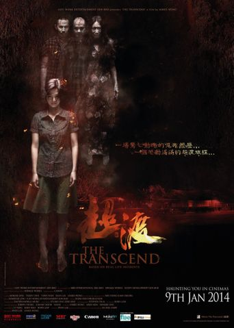 The Transcend Poster