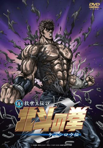 Fist of the North Star: The Legend of Kenshiro Poster