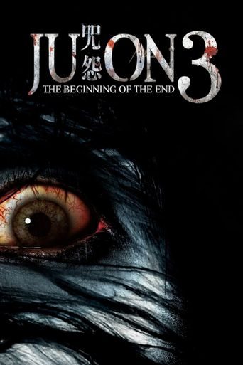 Ju-on: The Beginning of the End Poster