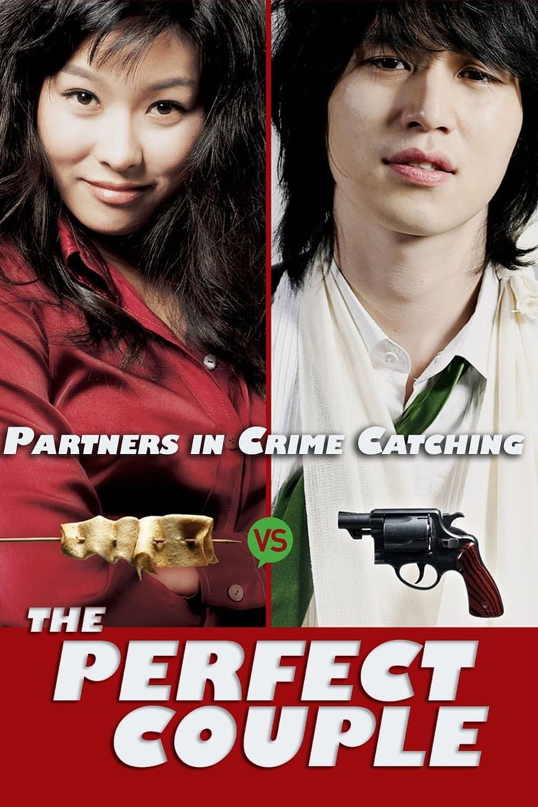The Perfect Couple Poster