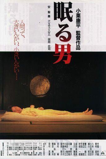 Sleeping Man Poster