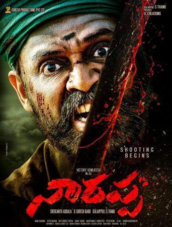 Naarappa Poster