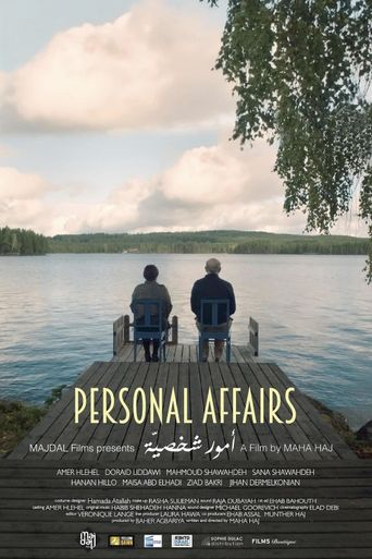 Personal Affairs Poster