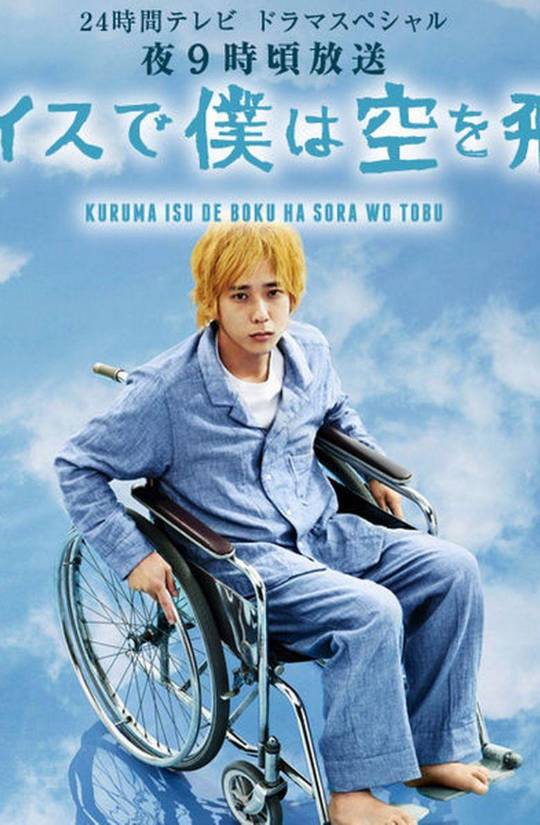 Kurumaisu de Boku wa Sora wo Tobu Poster