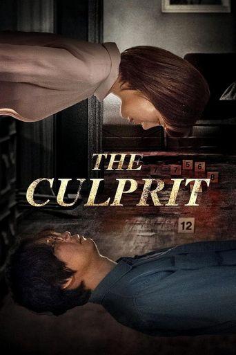 The Culprit Poster