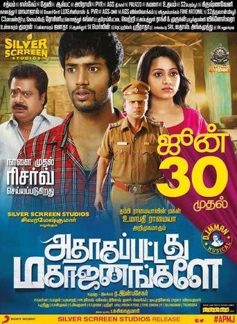Adhagappattathu Magajanangalay Poster