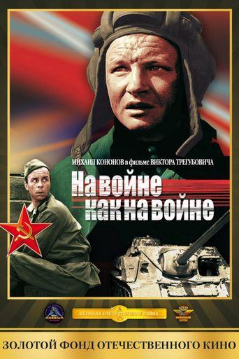 At War as at War Poster