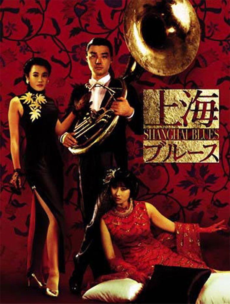 Shanghai Blues Poster