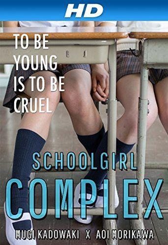 Schoolgirl Complex Poster