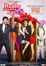 Watch Rabba Main Kya Karoon