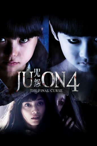 Ju-on: The Final Curse Poster