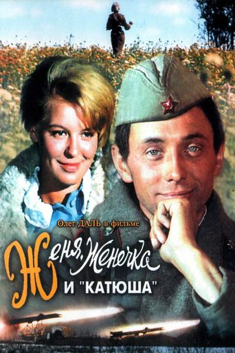 Eugene, Little Eugene and Katyusha Poster