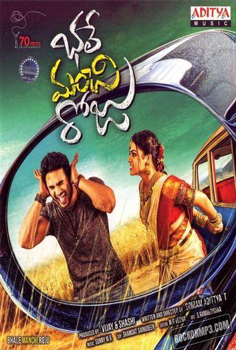 Bhale Manchi Roju Poster