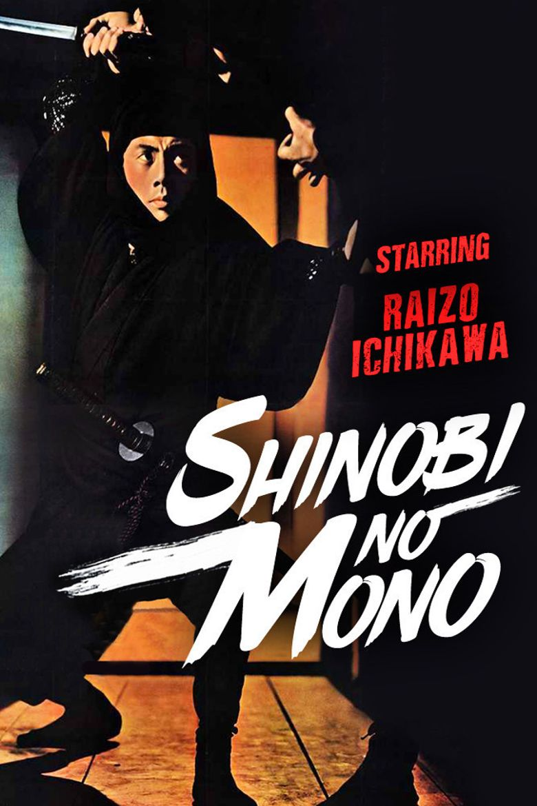 Ninja, a Band of Assassins Poster