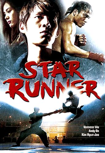 Star Runner Poster