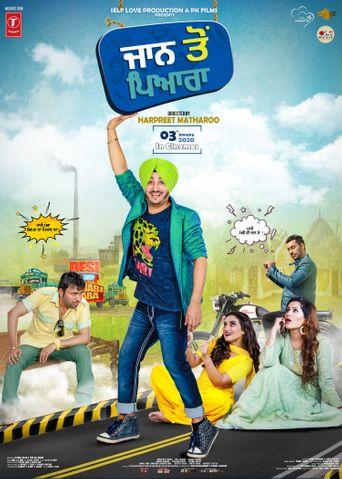 Jaan To Pyara Poster