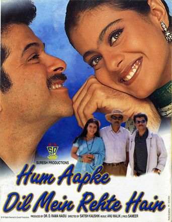 Hum Aapke Dil Mein Rehte Hain Poster