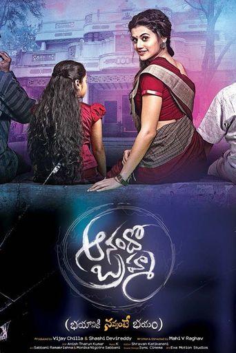 Anando Brahma Poster