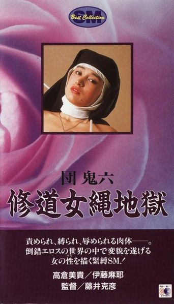 Nun in Rope Hell Poster